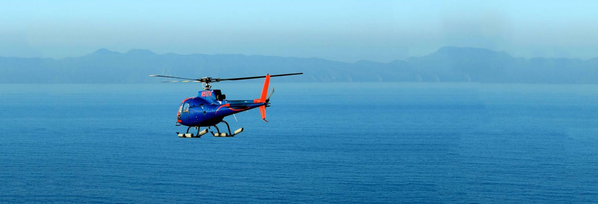 Catalina Helicopter Over Water